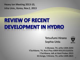 Review of recent development in hydro