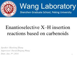 Enantioselective  X–H insertion reactions based on  carbenoids