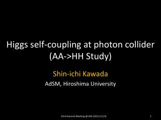 Higgs self-coupling at photon collider (AA->HH Study)