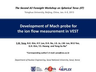 Development of Mach probe for  the  ion flow measurement in VEST