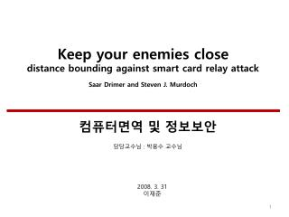 Keep your enemies close distance bounding against smart card relay attack