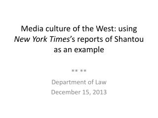 Media culture of the West: using  New York  Times 's reports of Shantou as an example