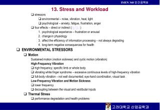 13.  Stress and Workload