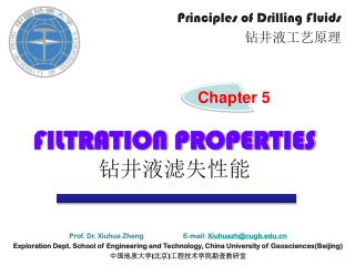 FILTRATION PROPERTIES  钻井液滤失性能
