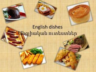 English  dishes Անգլիական ուտեստներ