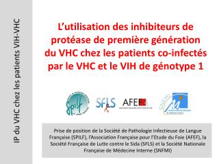 IP du VHC chez les patients VIH-VHC