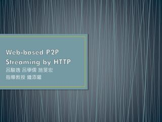 Web-based P2P Streaming by HTTP