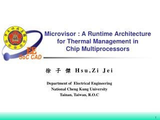 Microvisor  :  A Runtime Architecture  for Thermal Management  in  Chip Multiprocessors