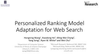 Personalized Ranking Model Adaptation for Web Search