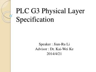 PLC G3 Physical Layer Specification