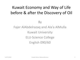 Kuwait Economy and Way of Life before & after the Discovery of Oil