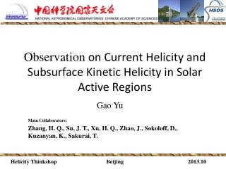 Observation  on Current  Helicity  and Subsurface Kinetic  Helicity  in Solar Active Regions
