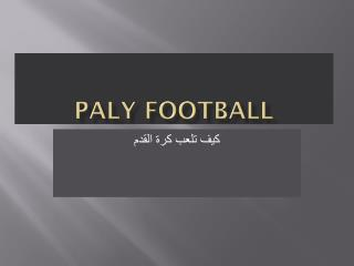 Paly  football