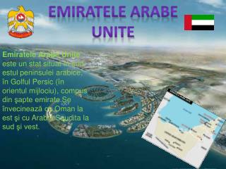 Emiratele arabe unite