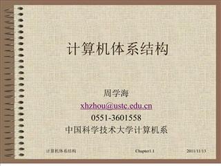xhzhouustc 0551-3601558