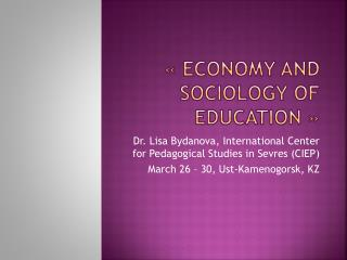 « Economy and Sociology of Education »