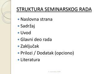 STRUKTURA SEMINARSKOG RADA