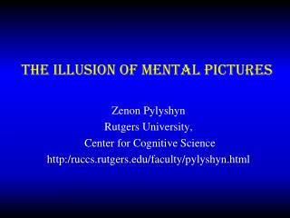 The Illusion of Mental Pictures