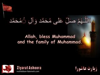 Allah , bless Muhammad  and  the family of Muhammad.