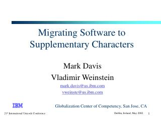 Migrating Software to Supplementary Characters