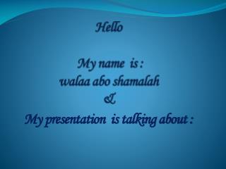 Hello My name is : walaa abo shamalah &