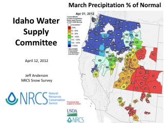 Idaho Water Supply Committee