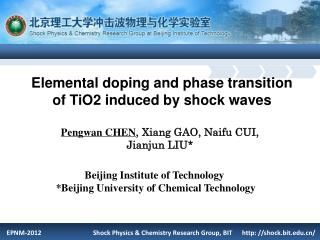 Elemental doping and phase transition of TiO2 induced by shock waves