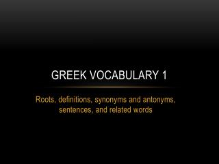 Greek Vocabulary 1