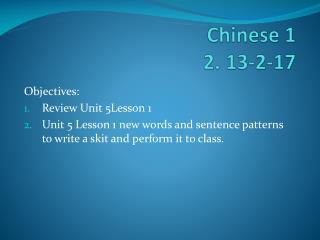Chinese 1 2. 13-2-17