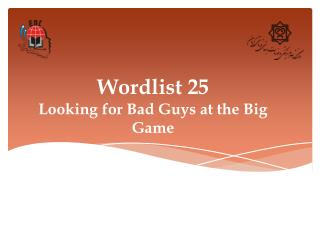 Wordlist 25 Looking for Bad Guys at the Big Game