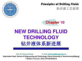 NEW  DRILLING FLUID TECHNOLOGY 钻井液体系新进展