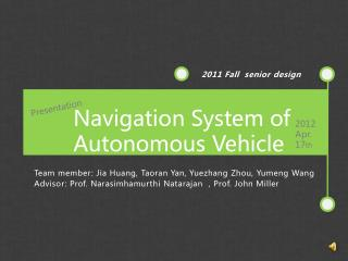 Navigation System of Autonomous Vehicle