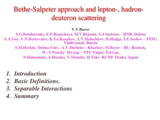 Bethe- Salpeter approach and lepton-, hadron-deuteron  scattering