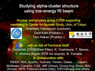 Studying alpha-cluster structure  using  low-energy RI  beam