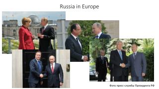 Russia in Europe