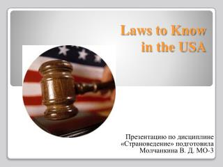 Laws to Know in the USA