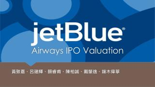 Airways IPO Valuation