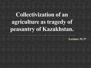 Collectivization of an agriculture as tragedy of peasantry of Kazakhstan.