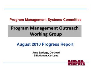 Program Management Systems Committee
