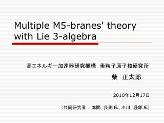 Multiple M5-branes' theory with Lie 3-algebra