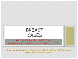 Breast cases