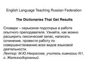 English Language  Teaching Russian  Federation