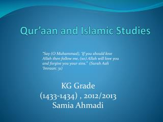 Qur'aan and Islamic Studies