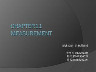 Chapter11  Measurement