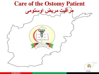 Care of the  Ostomy  Patient ?????? ???? ???????