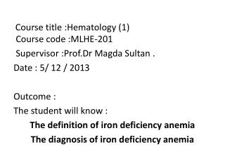 Course title :Hematology (1)