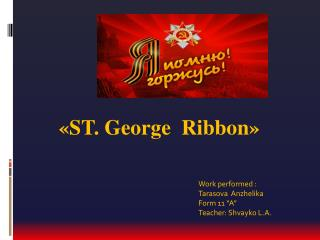 « ST. George  Ribbon »