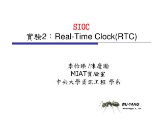 SIOC  實驗 2 : Real-Time Clock(RTC)