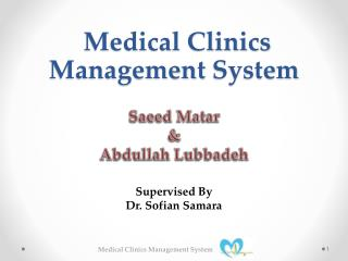 Medical Clinics Management  System