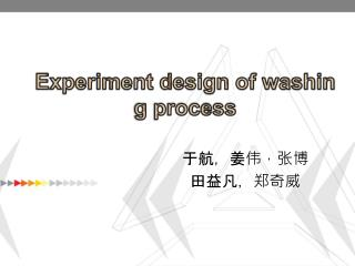 Experiment design of washing process